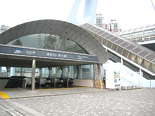 東京 テ レポート 喫煙 所 とうきょう健康ステーション - 東京都福祉