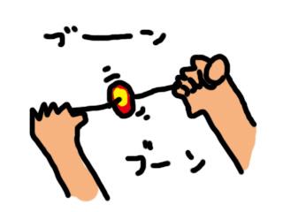 nifty:デイリーポータルZ:手作...