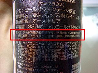 賞味 ビール 期限 の ビールの賞味期限切れは飲んでも大丈夫か?1年経過だと?使い道は?