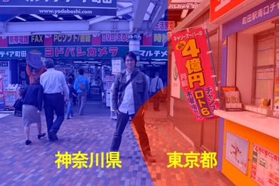 https://dailyportalz.jp/b/2011/04/23/c/img/DSC_0374_on.jpg