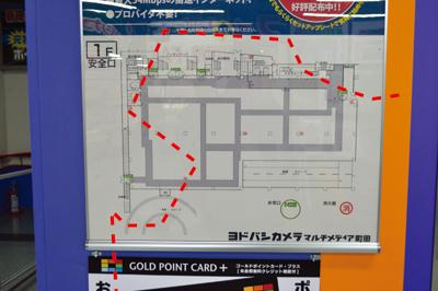 https://dailyportalz.jp/b/2011/04/23/c/img/DSC_0379_on.jpg