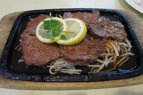 レモンステーキの画像 p1_11