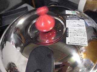 フタの上に乗せたおもりが激しく振動したら、火を弱める のだそうですよ。おもしろい。