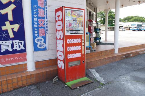 栃木にある自販機の中では「綺麗な方」だそうです。