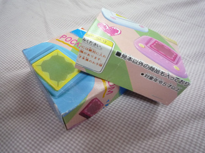 よく見たら台紙を折って作られてる!