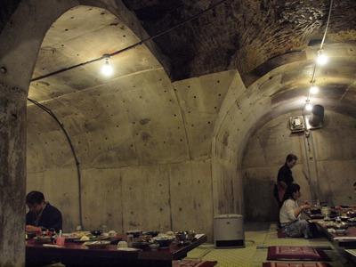 一部トンネル化された宴会場