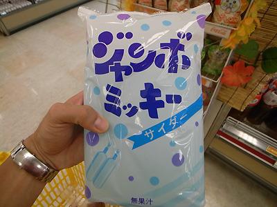 ジャンボミッキーはチューブ入りのジュースである。信じられないがこのサイズの袋に4本しか入っていない。