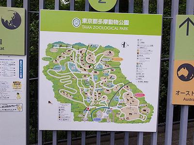 園内の地図を見る