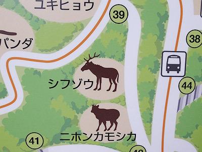 地図にあるシフゾウ