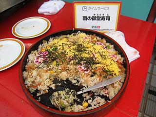御堂筋というのがメインストリートの名前だというのは、大阪にきて初めて知った。