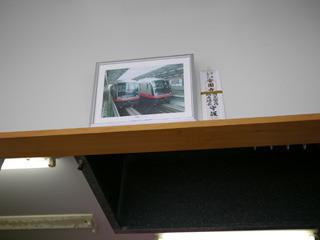 モノレールの写真があるのはやはり駅弁の店なのだ。しかしこの「死んだ?」感はなんだろう。
