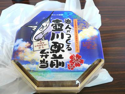 壺川駅前弁当800円。200円台もざらにあるという沖縄弁当界において破格である。
