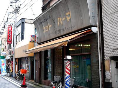 カリスマ美容師よりもこの店で髪を切りたい