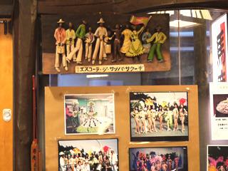 和風の店内に、なぜかサンバ・カーニバルの写真がいっぱい……