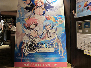 映画の日に見に行ったので1000円。