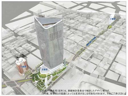そのビルのイメージ図。(前出と同じ「環状第二号線新橋・虎ノ門地区 市街地再開発事業 / 道路事業 事業概要2010」より【→PDF】)