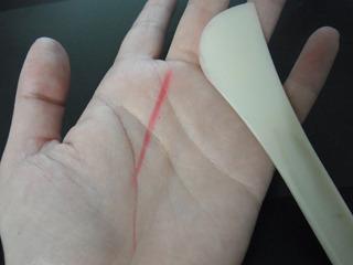 赤ペンであたりをつけてグリグリしてみる
