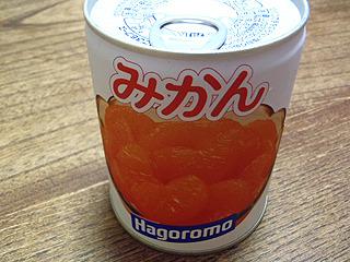 子供の頃大好きでした。缶ミカン。大根おろしとの相性はいかに!