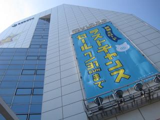 新宿ミロードは6月下旬から「サマーバーゲン」をスタートさせ、7/6の取材時には「ラストチャンスセール」になっていた。このように、出世魚式に名前を変える施設もある