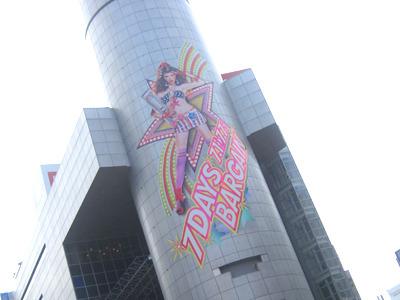 渋谷の109は「7デイズ バーゲン」。そのままと言えばそのままか