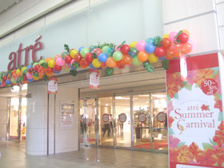 JR東日本グループの会社がやってる駅ビル、アトレは「カーニバル」