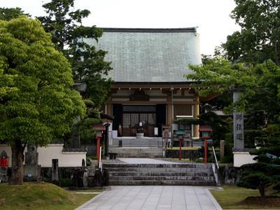 40番札所、観自在寺に到着