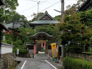 47番札所の八坂寺に到着