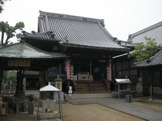 53番札所の円明寺