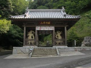 58番札所の仙遊寺に到着