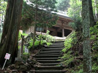 60番札所、横峰寺に到着