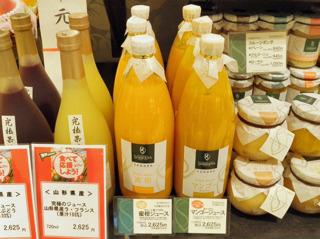 瓶詰めオレンジジュース1リットルが2650円で売っているような店で