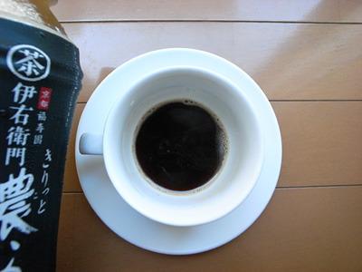 黒はアロマのメルクマーク。