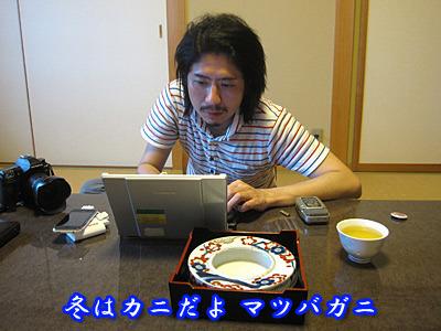 宿についてすぐネットラジオ収録の準備をする工藤観光大使。