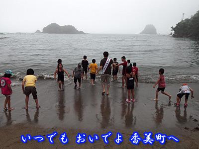 小雨が降る中、子供達と無邪気に遊ぶ観光大使。このタスキがすべての免罪符になっている気がしてきた。