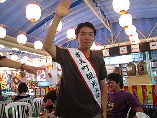 翌日、大阪のビアガーデンで香美町のPRをする観光大使。誰かこのタスキ、受け継ぎませんか。