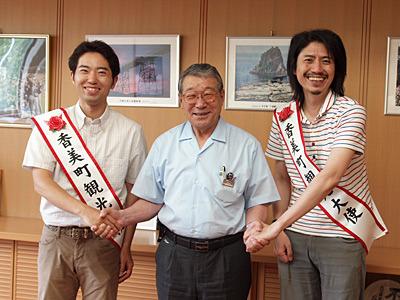 香美町出身の中堅お笑いコンビが観光大使になりました。みたいな写真。