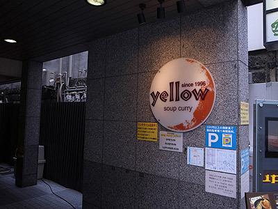 札幌の「yellow」というお店にやって来ました