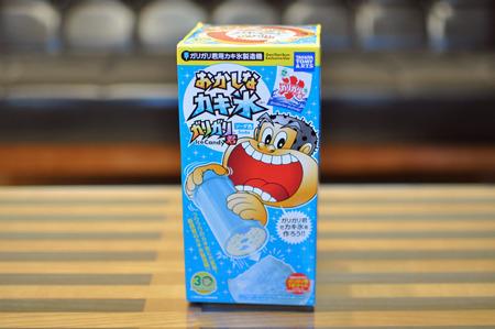 ガリガリ君 おかしなカキ氷 ソーダ色。ソーダ色ってなんだ。