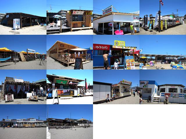 焼肉屋や尾道ラーメン屋、ヤキトリ屋、マッサージ店など、ジャンルはいろいろ。「毎年20店ほど」出ると聞いていたので、今年は少ないほうなのかも。