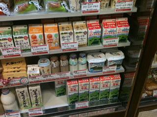 鳥取県民のソウルドリンク「白バラ牛乳」