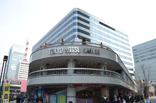 物産館の聖地・東京交通会館
