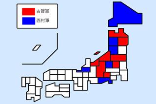 東日本は古賀軍が優勢