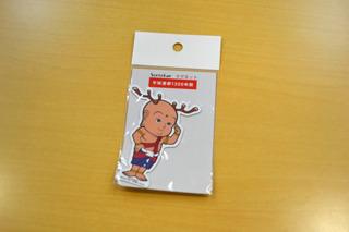 これで350円はおかしい。と古賀さんが言ってました