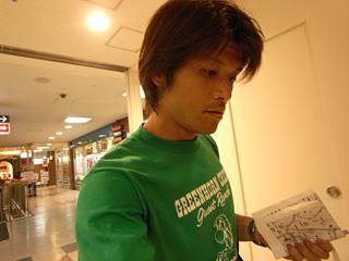古賀さんから引き継ぎでアンテナショップの地図と現金1500円くらい渡される。
