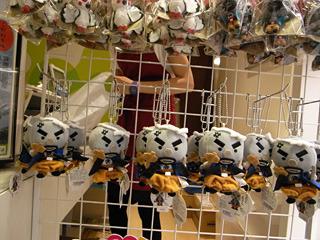 玄武岩の玄さん人形。岩のゆるキャラってすごい。ほしかったけど700円くらいしたので泣く泣くあきらめました。