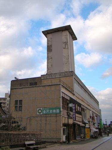 地元金沢の横安江町商店街にそれはあった。