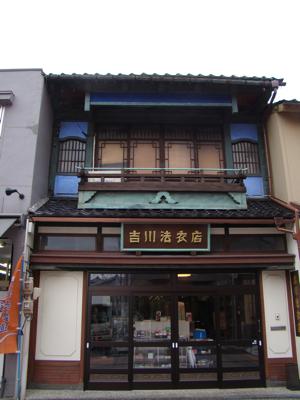 横安江町は元々門前町なので