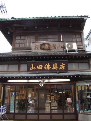 仏具関係のかっこいい建物も多くてみどころだと思います。