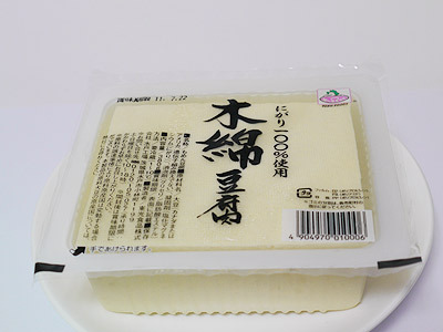豆腐は安いので、