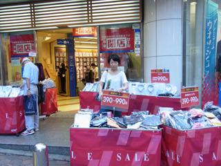 西新宿107の魅力・・閉店セール(今年の8月20日頃まで)
